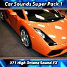 Car Sounds Super Pack 1 Picture